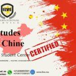 Bourses d'études Chine