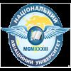 etudier en ukraine maroc