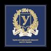 etude ukraine maroc