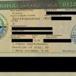 Procédure d'obtention du Visa Ukraine