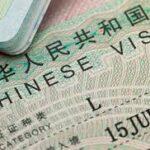 visa d'étude pour la Chine