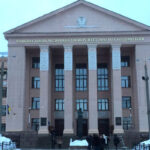 NATIONAL MEDICAL UNIVERSITY OF BOGOMOLETS
