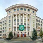 UNIVERSITÉ NATIONALE DE PHARMACIE DE Kharkov