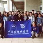 les frais d'études en Chine