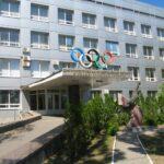 Institut d'état de la culture physique et du sport de Dnipro (DSIPCS)