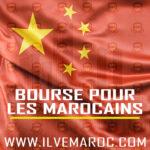Bourse complète et partielle en Chine pour Marocains